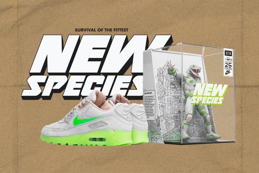 Nike New Species Action Figure